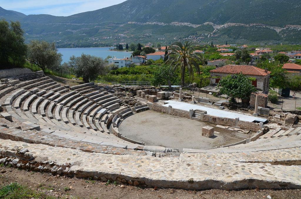 Μικρό Θέατρο Επιδαύρου