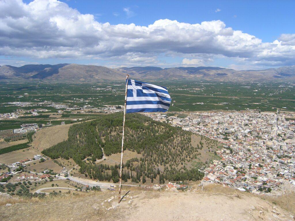 Εικ.6: Το Άργος από την Λάρισα