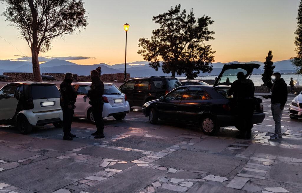 Ναύπλιο: Έφοδος της αστυνομίας στα Κανόνια